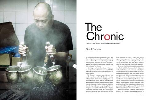 Sunil Badami: The Chronic